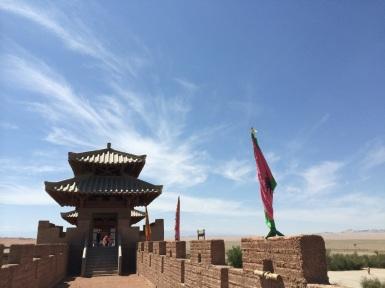 Yangguan Fort