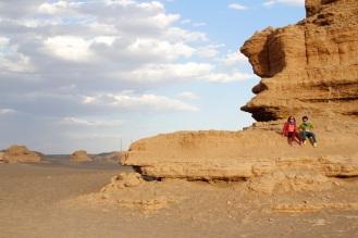 Yadan Geopark