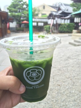 Kyoto's famouse green tea drink