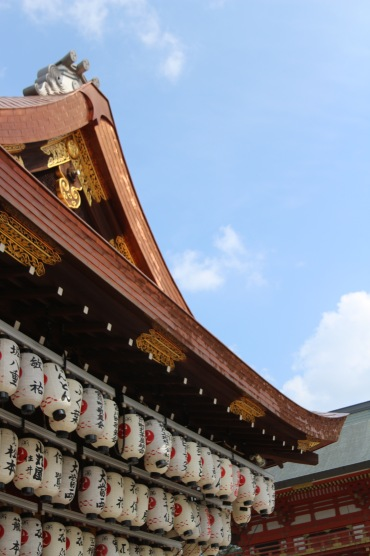 Yasaka-jinja
