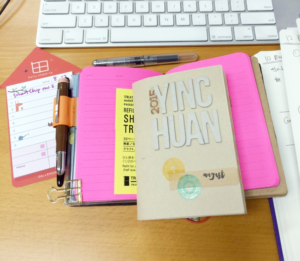 Yinchuan_traveljournal_01