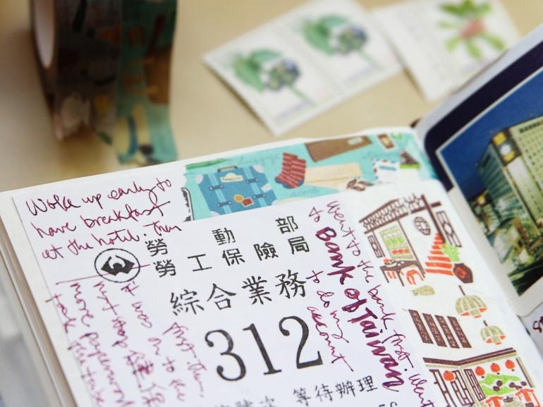 Taipei_Journal_08