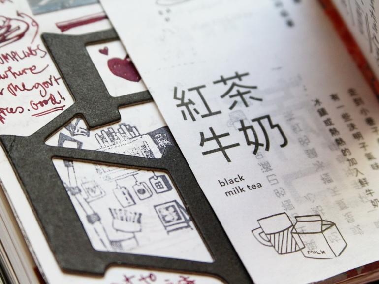Taipei_Journal_11