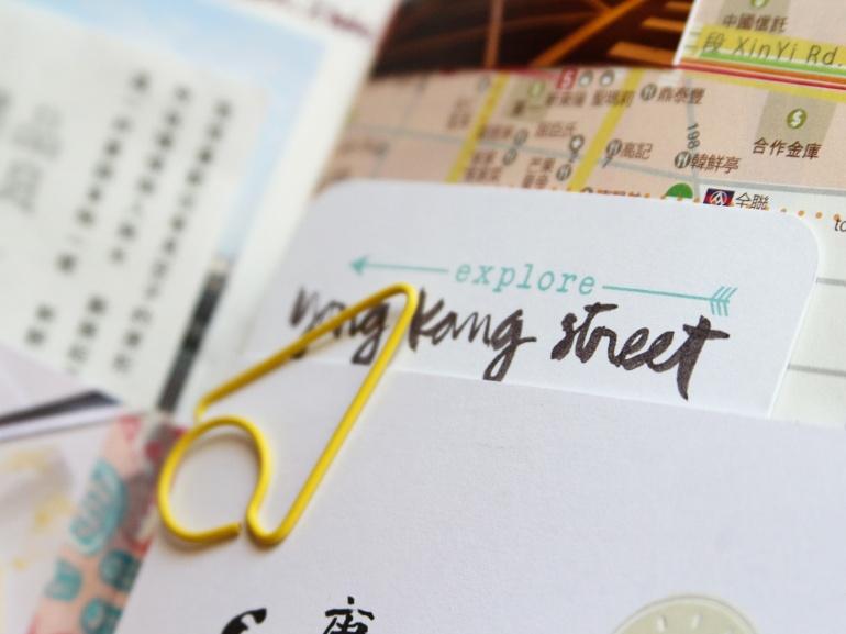 Taipei_Journal_12