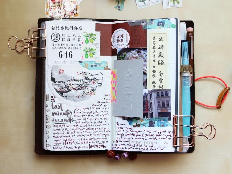 Taipei_Journal_13