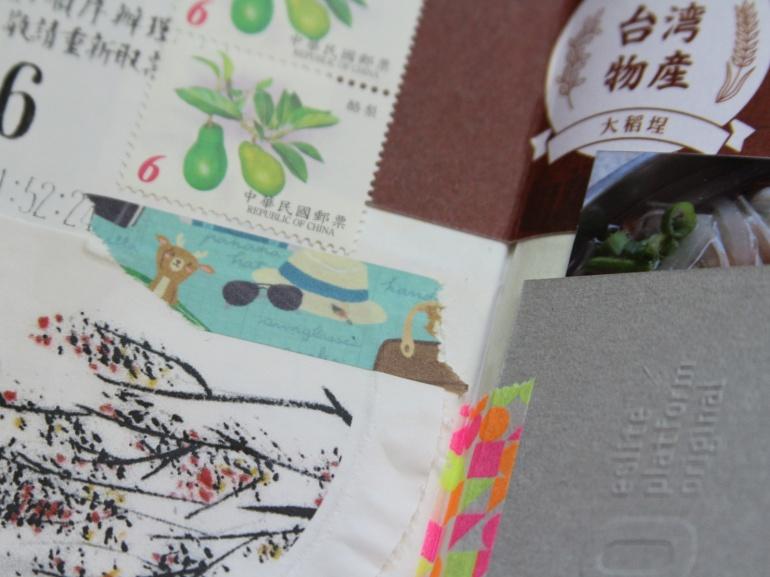 Taipei_Journal_14