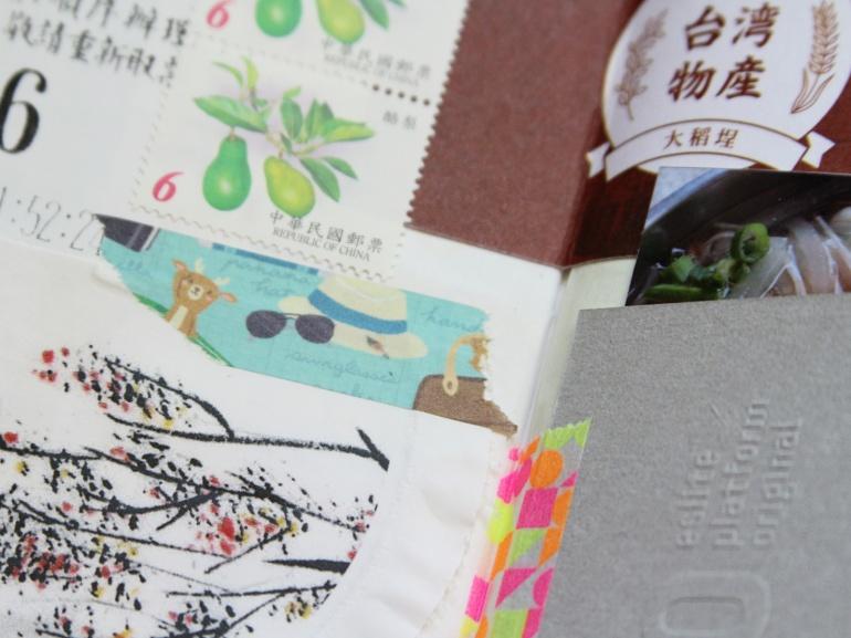 Taipei_Journal_15