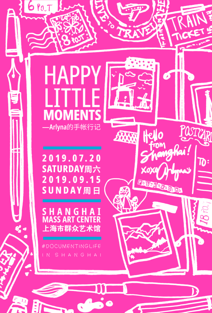 Happy Little Moments Exhibit